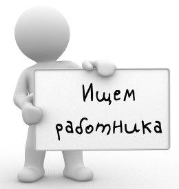 Ищу работу в Воронеже